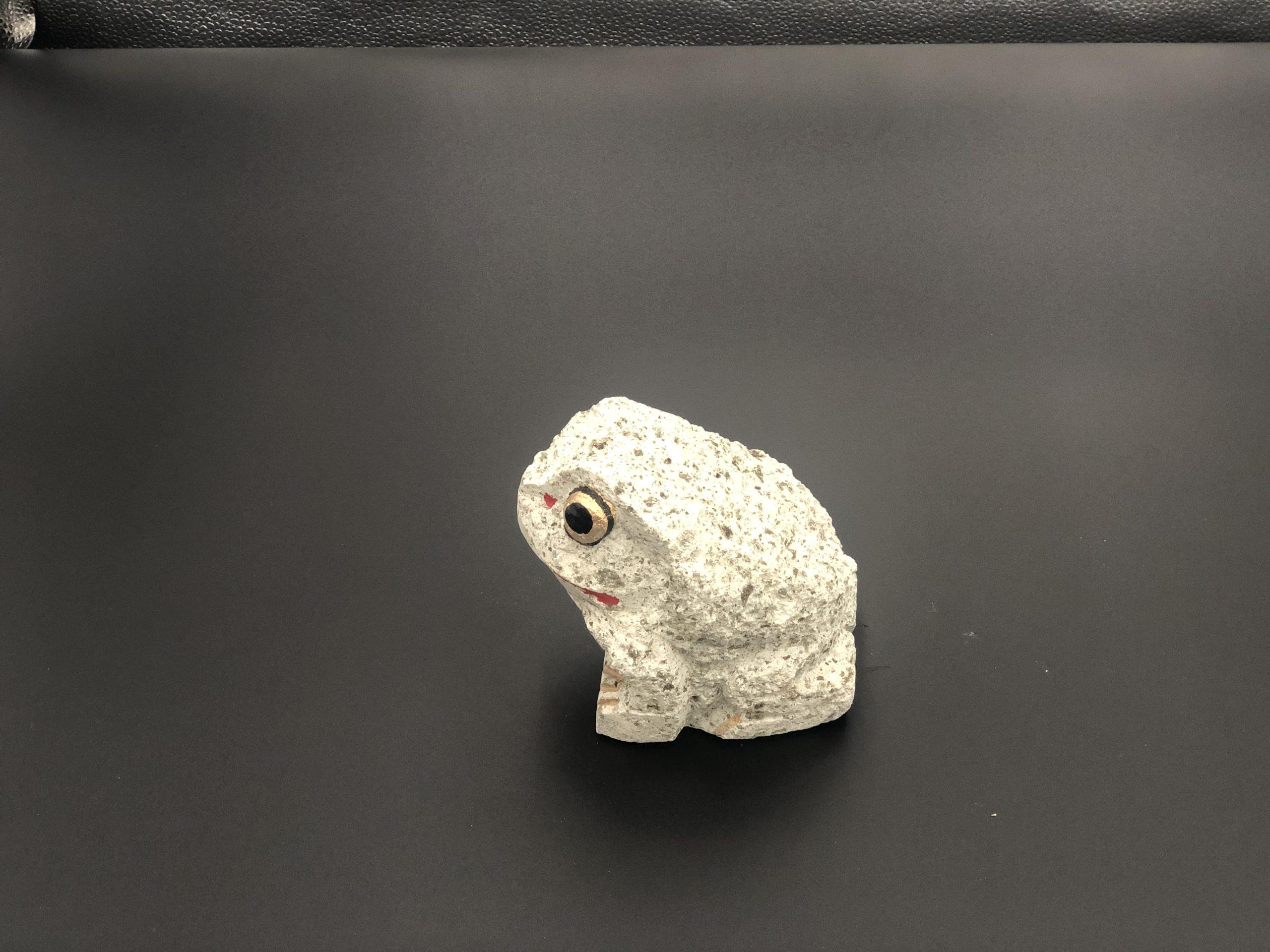 大谷石 4寸カエル