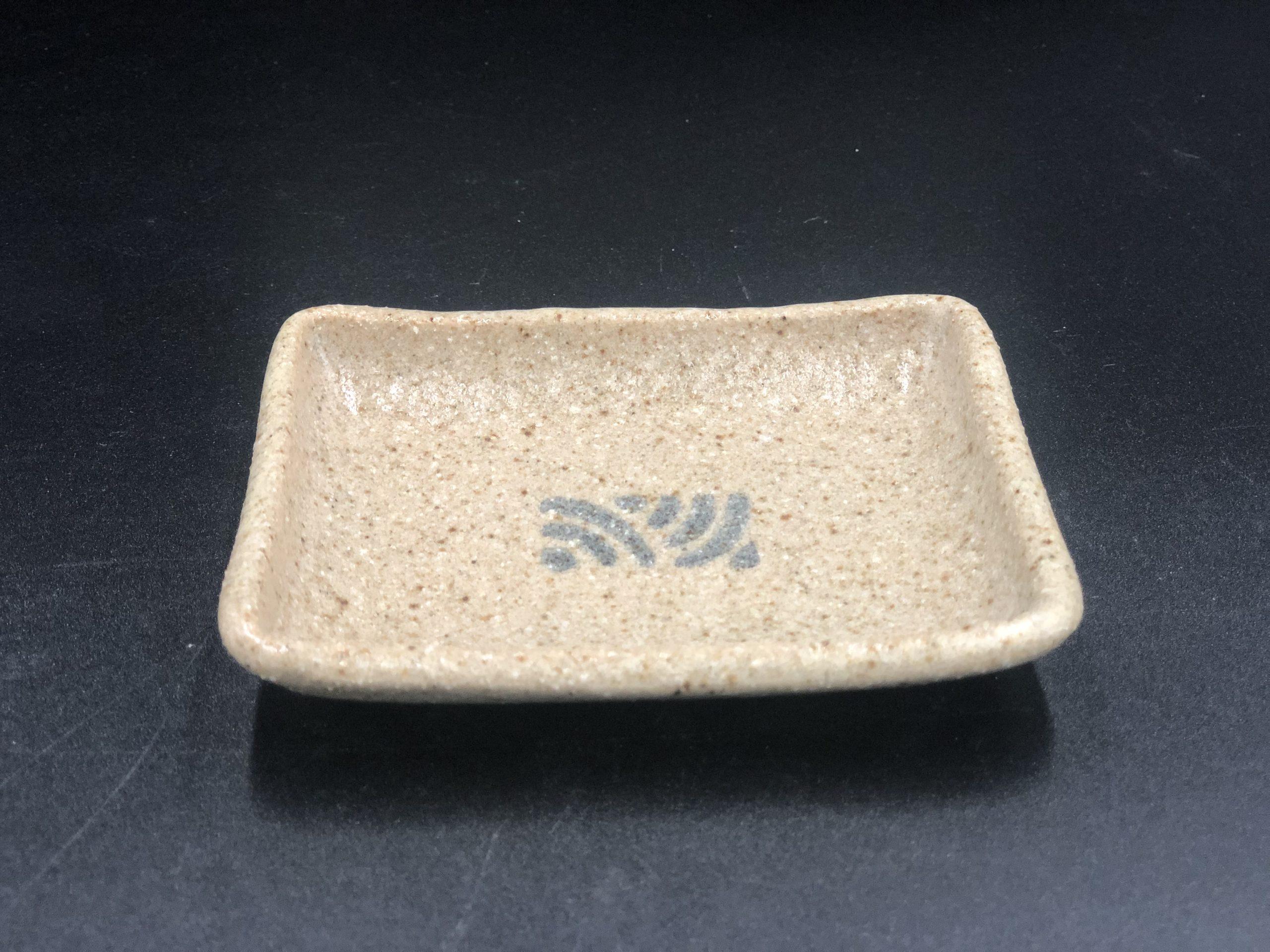 てまり窯 角小皿5個セット