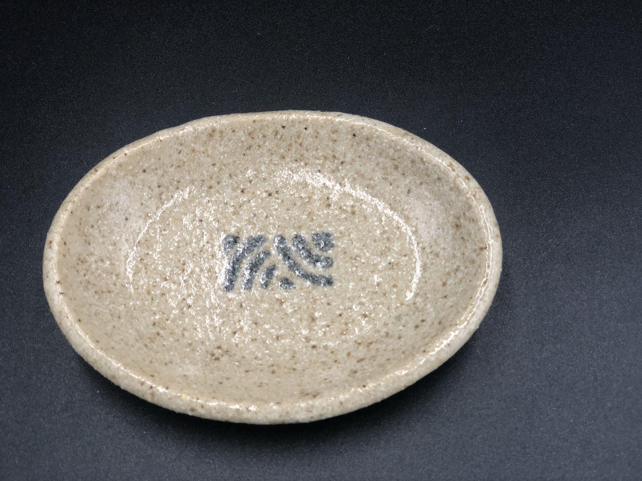 てまり窯 楕円小皿5個セット